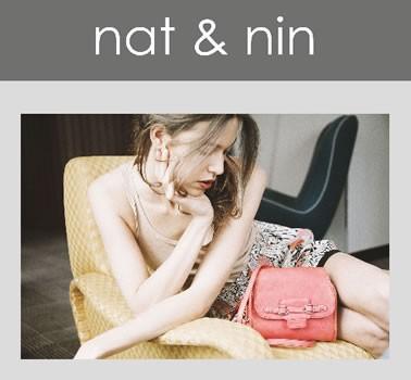 prix bas San Francisco site web pour réduction Vente privée Nat et Nin (invitation à imprimer) - Les bons ...