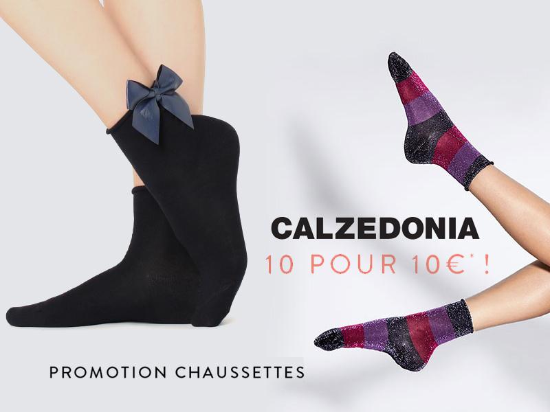 a399e6ae4df49 Chaussettes Calzedonia (10 paires pour 10€) - Les bons plans de Naima